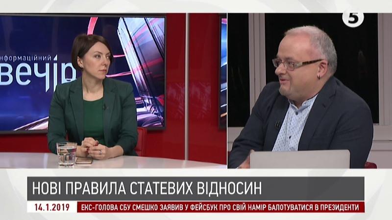 Зміни до ККУ Анна Маляр про нові правила статевих відносин | Інфовечір - 14.01.2019
