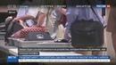 Новости на Россия 24 • США ограничивают провоз гаджетов на авиарейсах