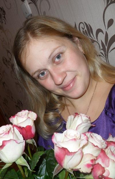 Елена Ваймер, 23 ноября , Абакан, id35173366