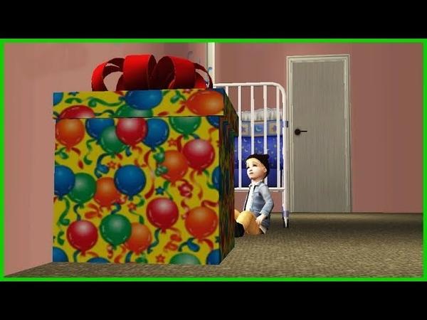 | Приятный сюрприз | Mod | The Sims 2 |