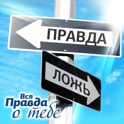 Фото №317372291 со страницы Ирины Весниной