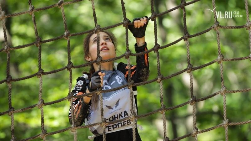 VL.ru - 2500 человек за один день прошли трассу «Гонки героев» во Владивостоке