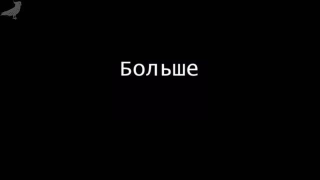 Bol'she_suda_ne_pishi_blya_ot_tebya_blyat'_GOVNOI_VONYAET_dashe_otsuda_telefona_chustvuyu_blya_PI-DA-RA-S