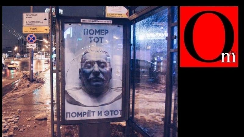 Почитание отца уродов - национальный позор России