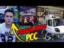 Piloto do Aécio que ficou conhecido como helicoca é preso em helicóptero do PCC com cocaína