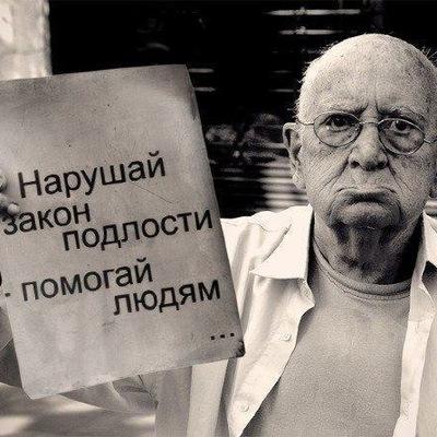 Сергей Гуров, 18 июня , id24600186