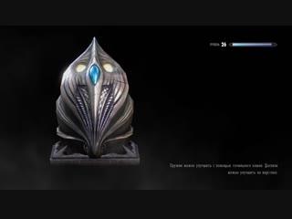 TES 5 Skyrim   The Elder Scrolls V   Поместье Озерное)