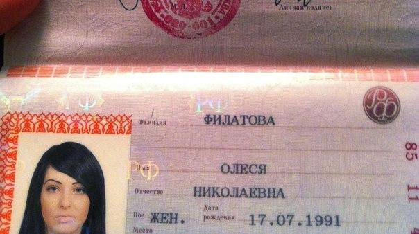 Фото на паспорт дома
