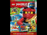Обзор журнала Lego NinjaGo #5 За 2016 год Дракон Кая