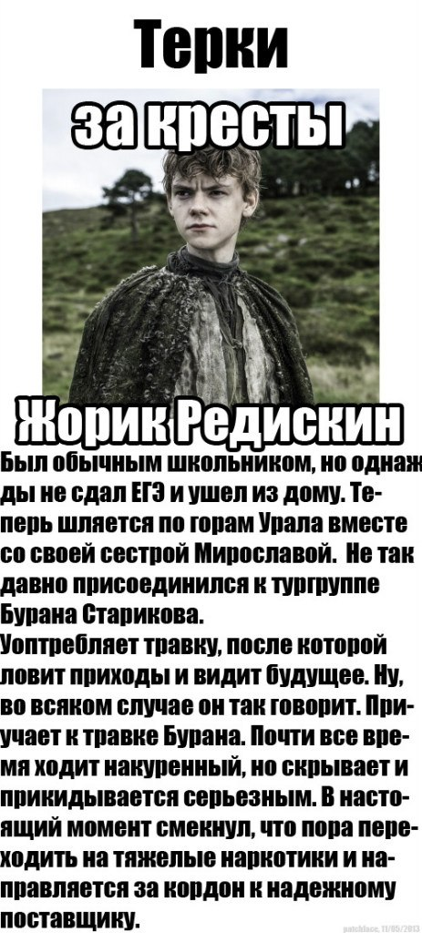 Игры престолов / Game of Thrones - Страница 5 2vWU5o6yXTI