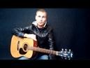 Джаз приглашение на концерт - Егор Ильченко - Авторская песня