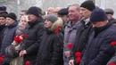 На Кургане Славы состоялся торжественный митинг