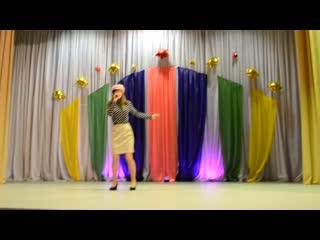 Старостина Софья Dernière Danse