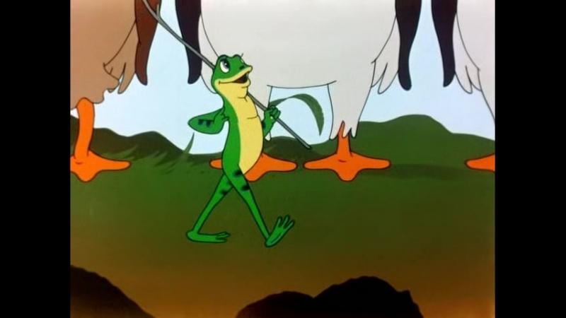Лягушка-путешественница