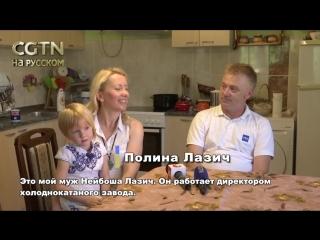 Смотрите репортаж о преодолении жизненных трудностей простой сербской семьи, которая трудится на сталелитейном заводе.