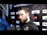 Алексей Бондарев после победы в Уфе:
