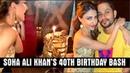 Bollywood Stars At Soha Ali Khan's 40th Birthday Celebration | Karan Johar