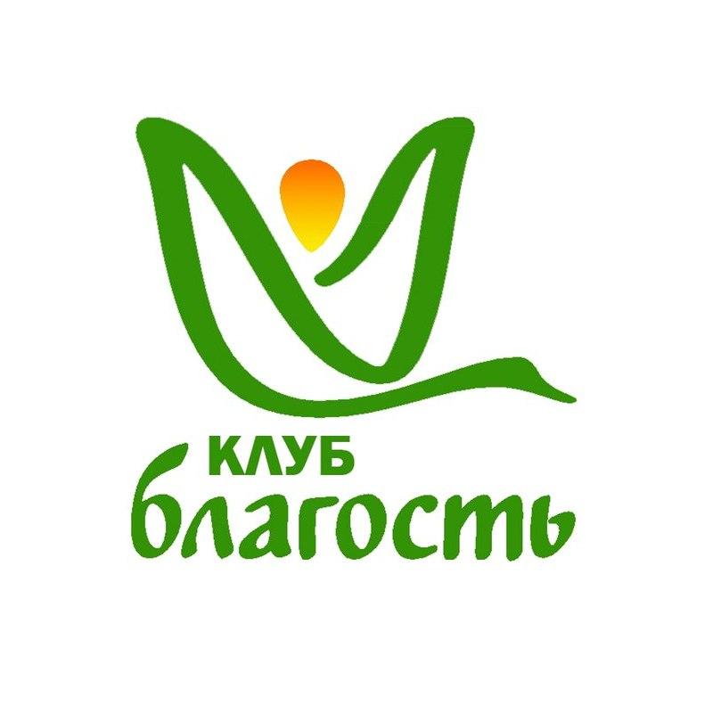 Афиша Клуб Благость Ульяновск