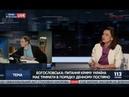 Богословская: Миротворческая миссия нужна для перекрытия российско-украинской границы на Донбассе