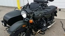 2018 Ural Forest Fog Sportsman Base Unit
