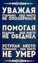 Максим Тигровский фото #3