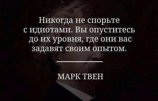 https://pp.vk.me/c543103/v543103070/fa8a/s1F60j2_Y5Q.jpg