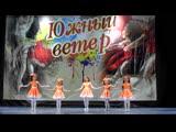 Креативный шоу-балет