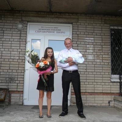 Мария Самойлова, 5 февраля , Гатчина, id103613559