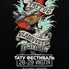 GET TATTOO VLADIVOSTOK FESTIVAL-2 28-29/07/2018