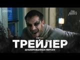 DUB | Трейлер №2: «Веном» / «Venom», 2018
