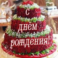 Прикольные короткие поздравления с свадьбой