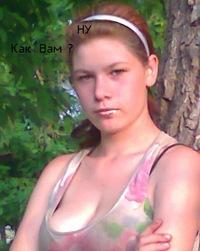 Виктория Пидуст, 31 декабря , Смоленск, id192972656