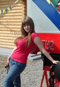 Ирина Баринова, 8 января 1985, Свободный, id15524673