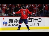 Ovechkin makes Leafs pay for leaving him wide open in his favourite spot