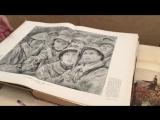Art de la Guerre   Искусство войны. Периодические издания Первой мировой