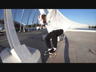 Greece skate