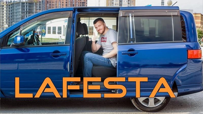 Nissan Lafesta B30: фестиваль эмоций! ( Обзор авто от РДМ-Импорт )