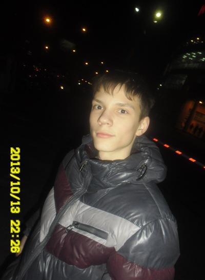 Максим Сбоев, 21 февраля , Тольятти, id139699660