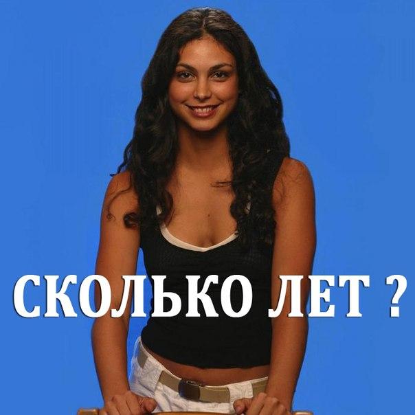 Фото №336027939 со страницы Карена Козлова