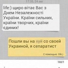 https://pp.vk.me/c618722/v618722330/1594c/f2mO_MrzJlI.jpg