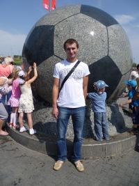 Василий Давыдов, 9 марта 1997, Самара, id183914053