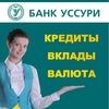 Bank Ussuri