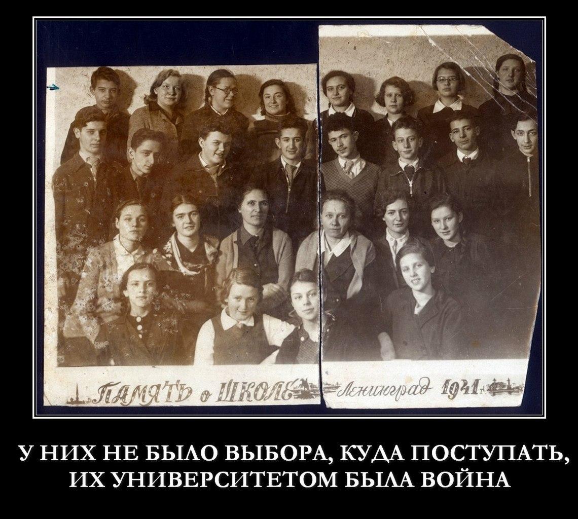 Красивые статусы на казахском да