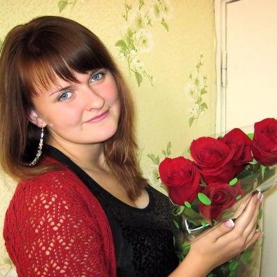 Инна Тарахан, 15 августа 1995, Чернигов, id71463869