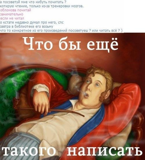 http://cs418225.vk.me/v418225512/8e37/rVIQShp9YwA.jpg