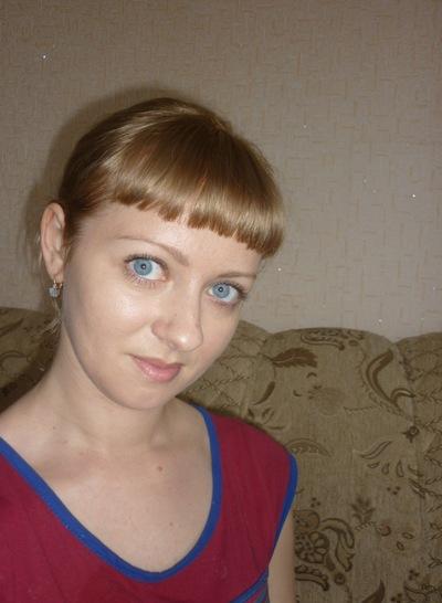 Татьяна Лужкова, 15 апреля 1983, Красноярск, id187162434