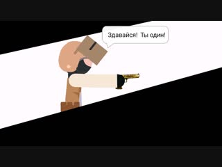 Cartoon_48.mp4