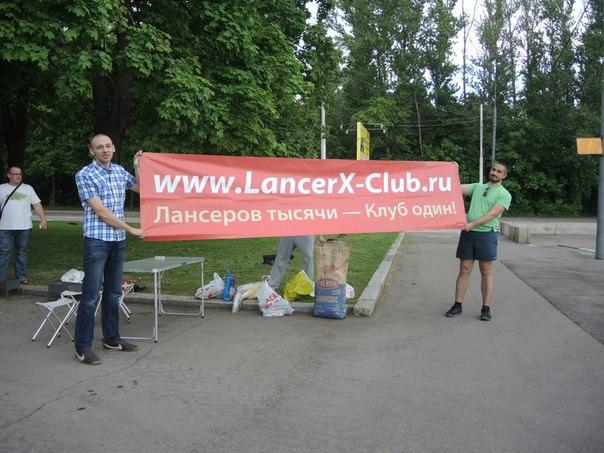 Открытие летнего сезона встреч в Москве