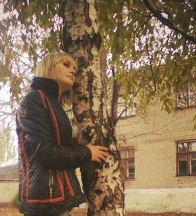 Светлана Кушка, 11 ноября 1983, Красноярск, id120395199