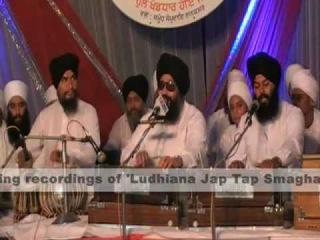 Bolo Satnaam Karta - Hajuri Ragi Bhai Lakwinder Singh (15 SEP) - LUDHIANA JAP TAP SMAGHAM